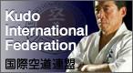 KUDO INTERNATIONAL FEDERATION